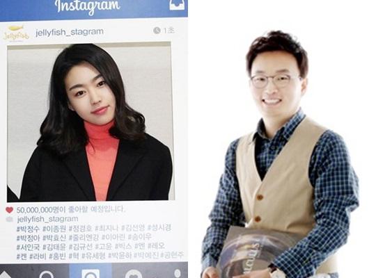ソン・イウ、ソウル大出身の事業家ヨ・サンジン氏と結婚! チェ・ユンソ&ソルビらが祝福
