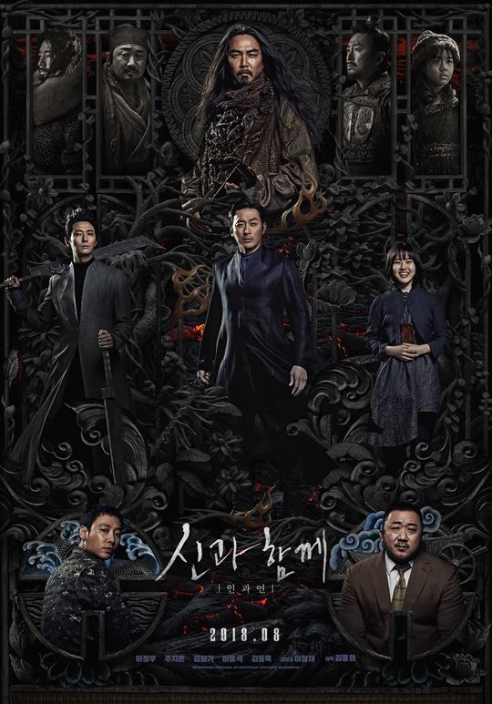 映画「神と共に2」が観客動員1000万人突破!! 2作連続の大台超え