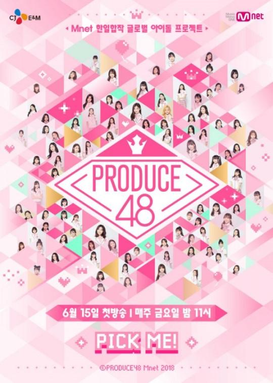 Mnet、「PRODUCE48」ファイナルは31日午後8時の編成 10代練習生に配慮
