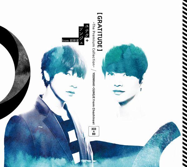 ユナク、ソンジェfrom超新星、CD-BOXを11月28日に発売! ソロプロジェクト全6作品収録