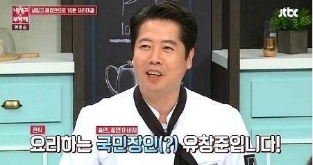 【韓流徒然日記】複数の韓国メディアにTWICEジョンヨンの父親に関する記事が突然登場! その理由とは…
