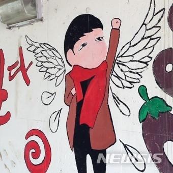仁川市の「パク・ユチョン桜通り」が撤去に! 白いペンキで塗られ…