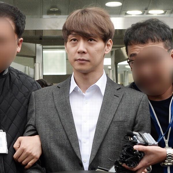 パク・ユチョン容疑者、ついに逮捕! 元婚約者と麻薬使用容疑