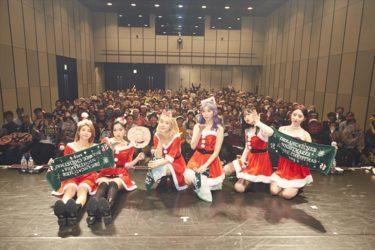 DREAMCATCHER、クリスマスイベント最終公演で来年3月の新曲発売を発表
